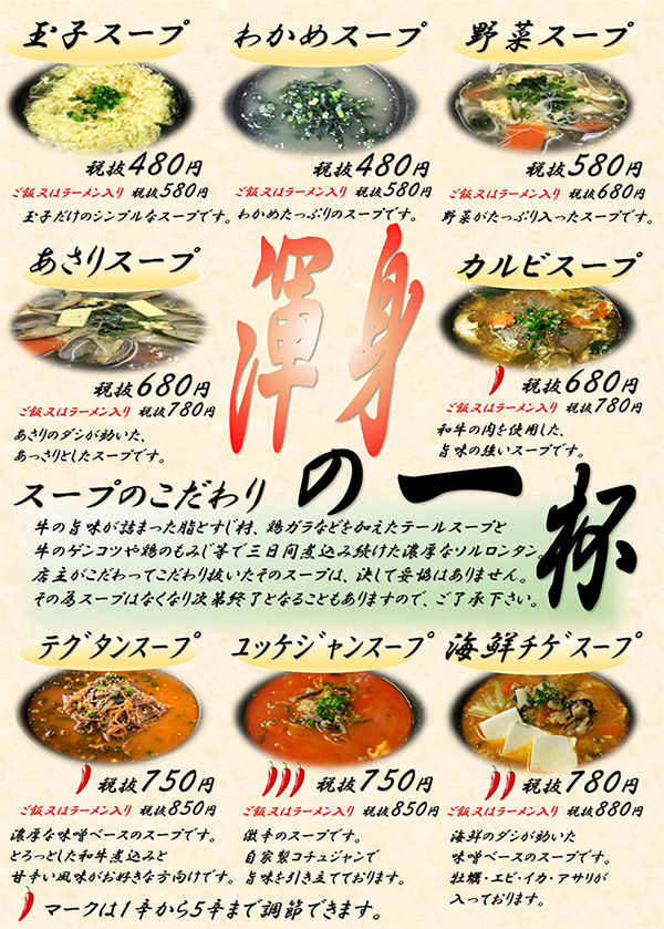 menu08